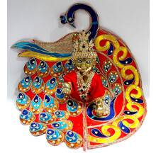 Deluxe Peacock Dress for Laddu Gopal Deity 5 Inch Size Only
