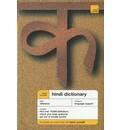 Hindi Dictionary -- Teach Yourself