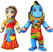 """Childrens Stuffed Toy: Lord Shiva with Parvati (Approx. 9\"""" high))"""