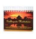 Prabhupada Meditations Perpetual Desktop Calendar