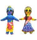 Radha-Krishna Dolls -- Small Size -- Childrens Stuffed Toy