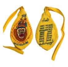 Jay Nrsimhadeva Picture Japa Bead Bag (Embroidered)
