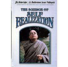 Science of Self Realization [1978 (first) edition Hard Cover]