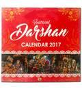 Vaisnava Wall Calendar 2017 -- Mayapur and Vrindavana Deity Darshan